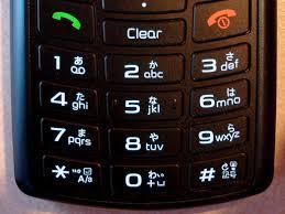 Nagygombos mobil gyengén látóknak